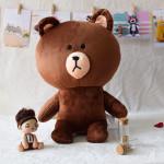 Gấu bông Brown cỡ vừa TBGB3