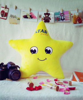 Ngôi sao nhồi bông TBNS